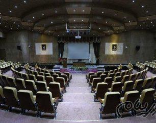 اجاره سالن برای برگزاری همایش ها ،سمینار ها ، برنامه ها وجشن های رسمی