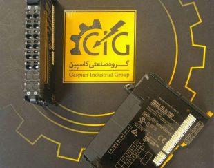 فروش واحد کنترل ورودی/خروجی NX-DA3603 امرن