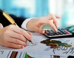 آموزشگاه فوق تخصصی حسابداری همراه نوین