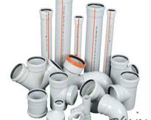 پخش کننده انواع لوله و اتصالات پنج لایه با پایین ترین قیمت