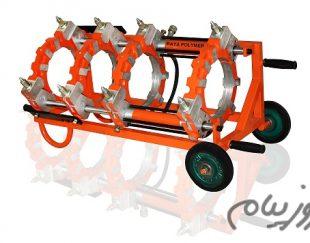 دستگاه جوش لوله پلی اتیلن200