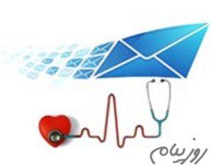 شماره موبایل پزشکان، ماهان اس ام اس بانک مشاغل ایران
