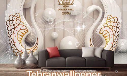 شرکت تهران وال