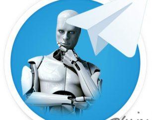 طراحی و ساخت انواع ربات تلگرام