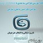 آموزش ۳dmax و Vray