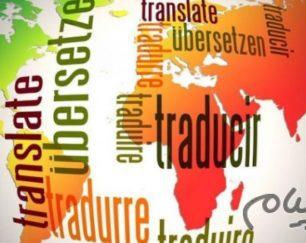 ترجمه خود را به ما بسپارید