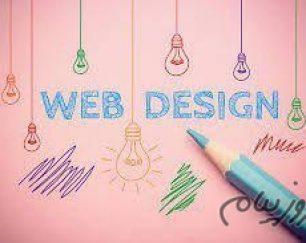 طراحی سایت، اپلیکیشن اندروید، ios،…