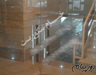 نصب و رگلاژ و تعمیر شیشه سکوریت ( شیشه میرال ) قیمت مناسب تهران