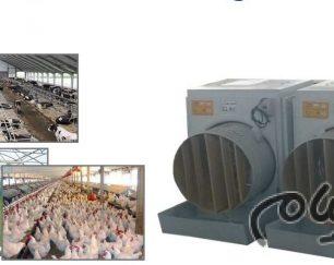 فروش انواع رطوبت ساز صنعتی با وام کشاورزی