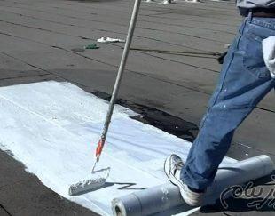 فروش عایق بام سفید یا عایق سفید بام در یزد