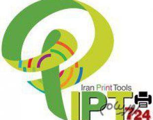 ایران پرینت