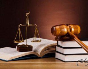 مشاوره و وکالت تخصصی امور حقوقی ، خانواده ، کیفری و ثبتی