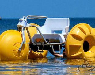 قایق تفریحی سه چرخه سه نفره فایبرگلاس صنایع زرین کار