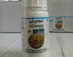 فروش علف کش نومینی