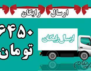 فروش بنر گروه تولیدی اصفهان استند
