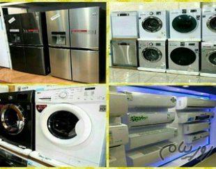 فروش انواع لوازم خانگی  به صورت عمده و مستقیم