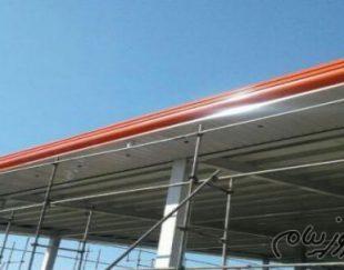 قیمت اجرای پوشش سقف سوله|سقفهای شیبدار فلزی|قیمت اجرای سقف آردواز,طرح سفال|تعمیرات سقف)