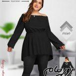 تولید و پخش لباس زنانه سایز بزرگ