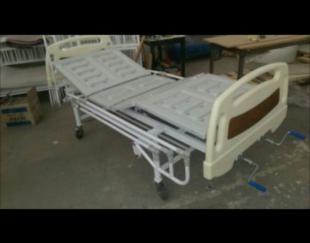 تولید انواع تخت های بیمارستانی
