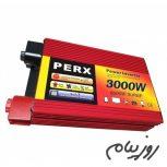 نمایندگی انحصاری فروش اینورتر های پیرکس (PERX)