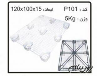 تولید پالت پلاستیکی یکبار مصرف