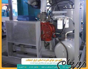 کمپرسور هوای فشرده تبریز