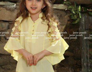 ارائه دهنده و تولیدکننده پوشاک بچگانه